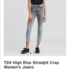 NWT Levi's high rise straight crop size 10 30